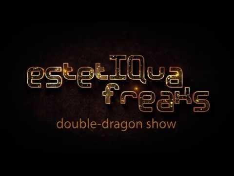 """Відео Вогняне шоу """"Подвійний Дракон""""  1"""