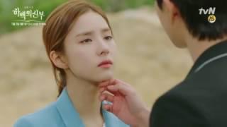 Hael Husaini - Jampi (Korean MV) Lirik