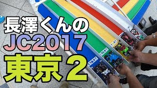 ミニ四駆ジャパンカップ2017東京大会2でやらかしてきた話。30歳で復帰するミニ四駆その471