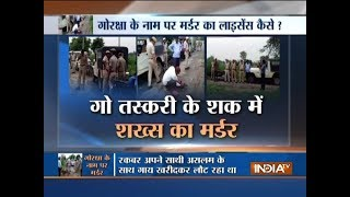 Rajasthan: Man lynched by mob in Alawar on allegations of cow smuggling