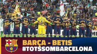 #TotsSomBarcelona