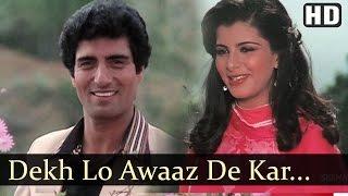 Dekh Lo Awaaz De Kar   Prem Geet Songs   Raj Babbar