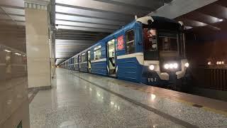 Котопёс 81-540.7 - 81-540.2 отправляется со станции Спортивная СПб