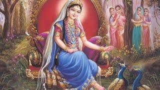 Shyam Bina Mohe