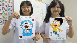 หนังสั้น   วาดภาพ+ภาพระบายสี โดเรม่อน EP.2   Drawing + coloring pictures Doraemon