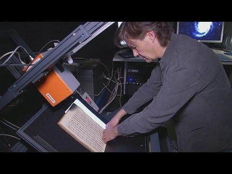 Αναζητώντας το υδατογράφημα με τη βοήθεια της τεχνολογίας – science