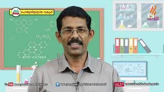 Standard 6 | Basic Science | Class – 07