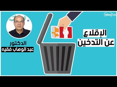 Dr Abdelwaheb FEKI Pneumologue