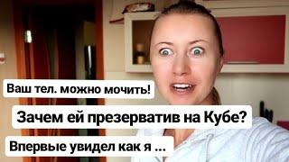 Anny May БЕРЕМЕННА || отвечаю на ваши ВОПРОСЫ