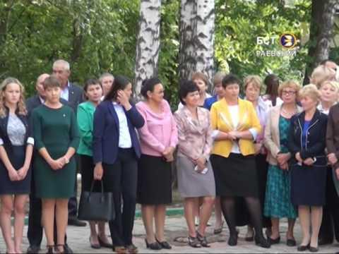 Новое пополнение в Аксеновском агропромышленном колледже Альшеевского района