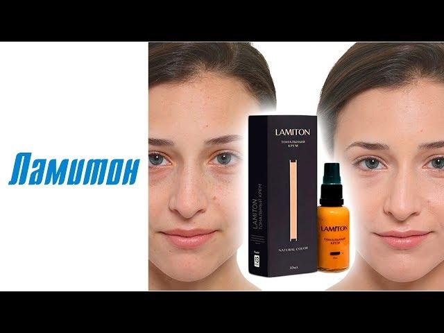 Видео Lamiton
