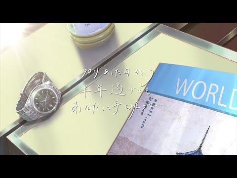 VOICE~声優たちが歌う松田聖子ソング~Female Edition