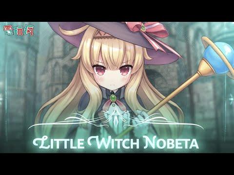 來試試小魔女闖古堡的探險遊戲吧