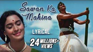 Sawan Ka Mahina Full Song With Lyrics | Milan | Lata