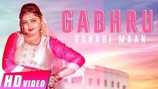 Gabhru  Gunabi Maan  New Punjabi Songs 2017  Full Video  Shemaroo Punjabi