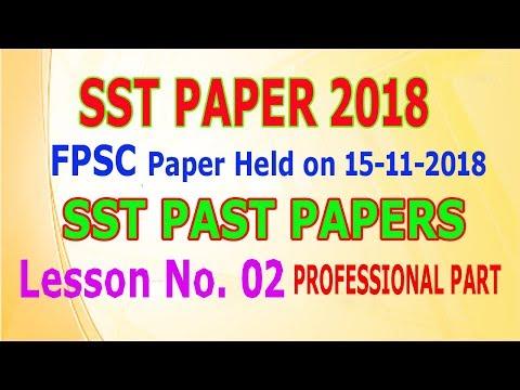 FPSC SST ||Solved Paper ||Professional ||Part 2nd ||Held on