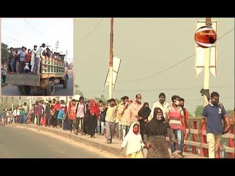 ঢাকা-ময়মনসিংহ মহাসড়কে মানুষের ঢল