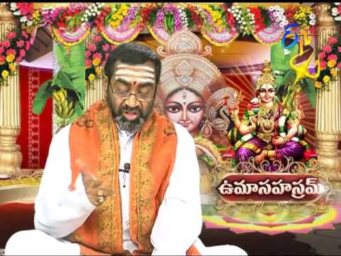 Uma-Sahasram-–-26th-May-2016--ఉమా-సహస్రమ్