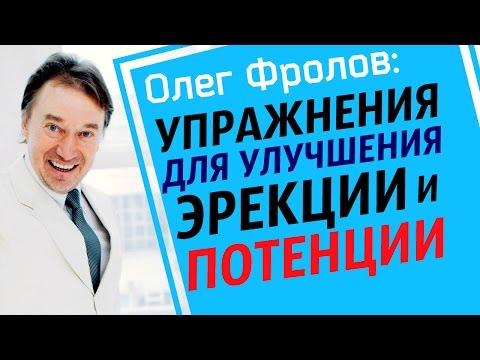 Витаминный комплекс для мужчин для улучшения потенции названия