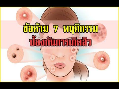 อาการของเวิร์มบนผิวของมนุษย์
