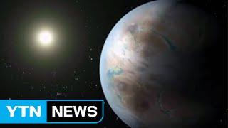 '또 하나의 지구' 최초 발견…공전 주기도 385일 / YTN