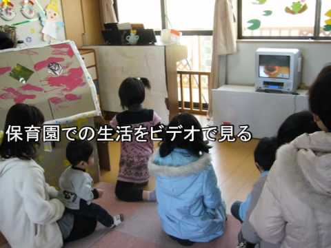 Kanae Nursery School