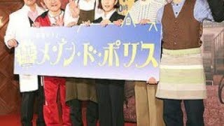 mqdefault - 高畑充希「メゾンドポリス」藤堂を誘拐9・1% - ライブドアニュース