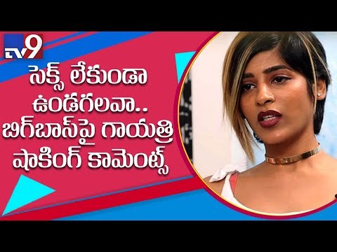Actress Gayatri Gupta takes Bigg Boss 3 Telugu creators to court - TV9