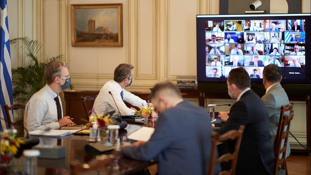 Εισαγωγική τοποθέτηση του Πρωθυπουργού Κυριάκου Μητσοτάκη στη συνεδρίαση του Υπουργικού Συμβουλίου