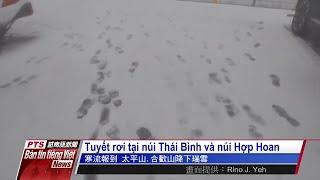 Đài PTS – bản tin tiếng Việt ngày 8 tháng 1 năm 2021