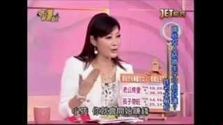 吳美玲姓名學分析-哪些女人結婚生子可招好運