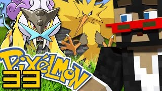 Minecraft: Pokemon Ep  32 - MY GREATEST MOMENT IN LIFE - YouTube