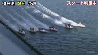 ボートレースアクシデント集 スタート事故多発警告動画11月25日~12月1日