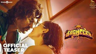 Bagheera Official Teaser | Prabhu Deva | Amrya Dastur | Adhik Ravichandran | Bharathan Pictures