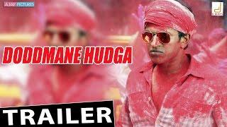Doddmane Hudga - Official Trailer | Puneeth Rajkumar, Suri, V Harikrishna | New Kannada Movie 2016