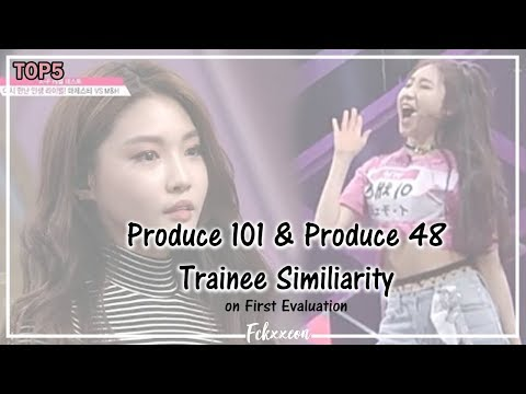 PRODUCE 101 & PRODUCE 48 Trainee Similiarity | on First Evaluation #1