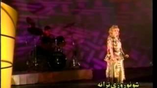 Goleh Ashk Music Video Shahla Sarshar