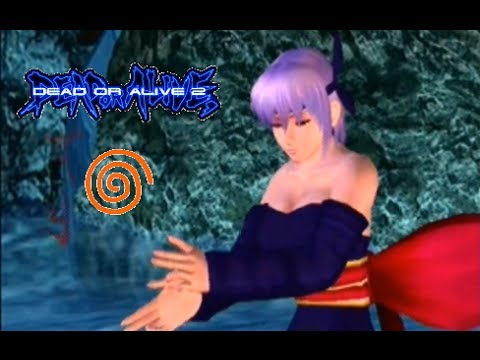 Dead or Alive 2 (USA) ISO < DC ISOs | Emuparadise