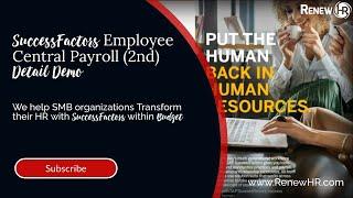 SAP Employee Central Payroll