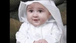 Muslim baby boy names from A, Arabic boy names with alphabet A