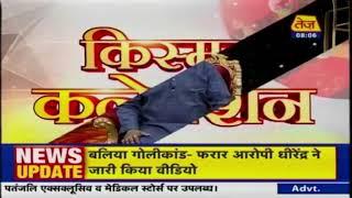 Kismat Connection | Shailendra Pandey | Daily Horoscope | October 17th 2020 | 8.00am