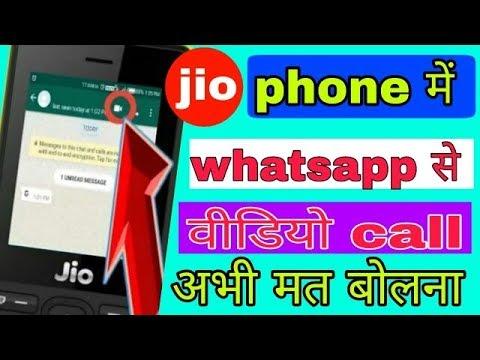 Jio Phone Video Call