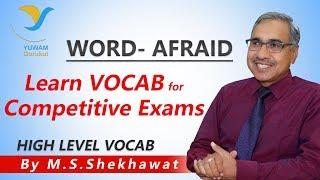 Vocab for Competitive Exams | AFRAID | Yuwam | High Level Vocab | English | Man Singh Shekhawat