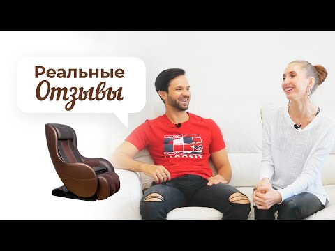 Массажное кресло Ergonova Mini RT Espresso Brown