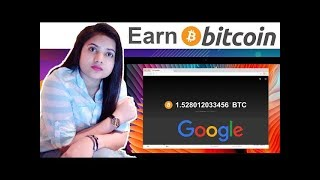 Earn More than 1 BTC | Mine Free Bitcoin