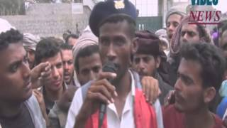 preview picture of video 'Demonstration in Aden'