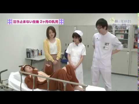 Dr.林の笑劇的救急問答[Season9]サンプル動画 - 臨床医学チャンネルCareNeTV