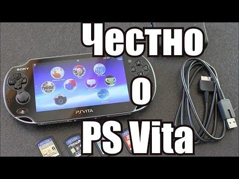 Честный обзор PS Vita или почему она говно