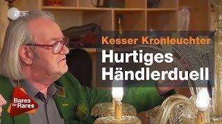 Hunderter-Hagel! Mehr als 1.000€ über Wunschpreis - Bares für Rares vom 15.05.2019 | ZDF