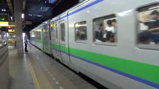 【函館本線】キハ40 1816+キハ150 13札幌発車
